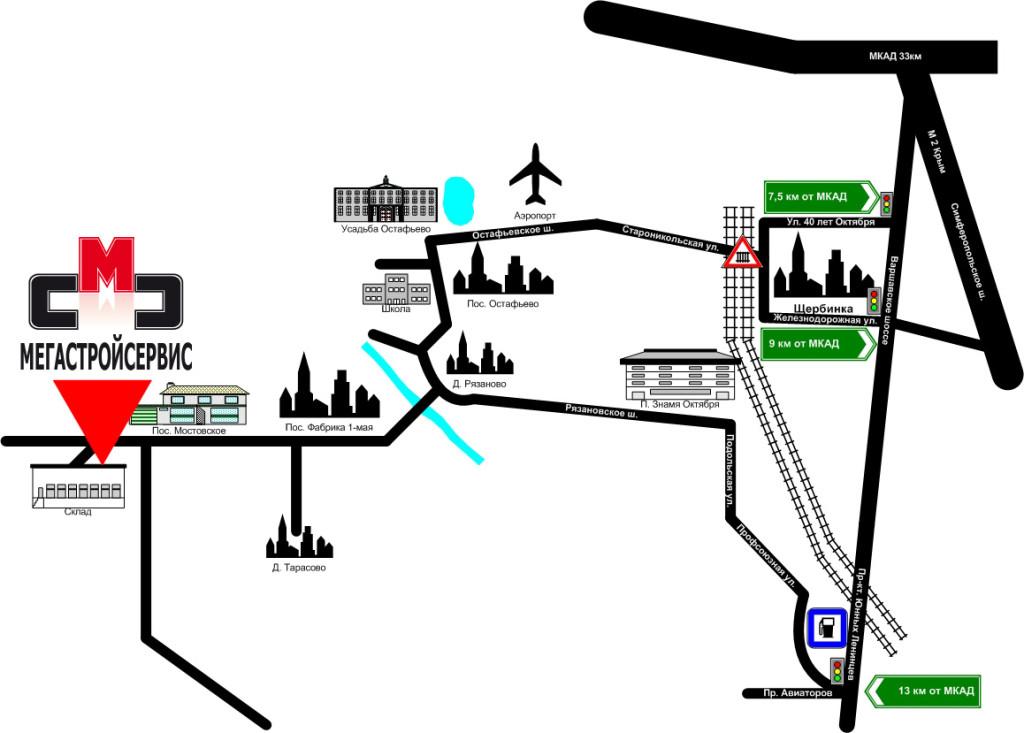 Схема проезда Мегастройсервис