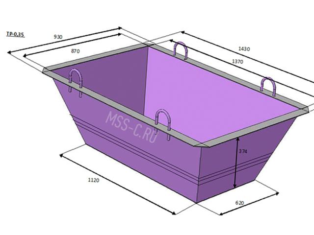 Емкость для бетона ТР 35